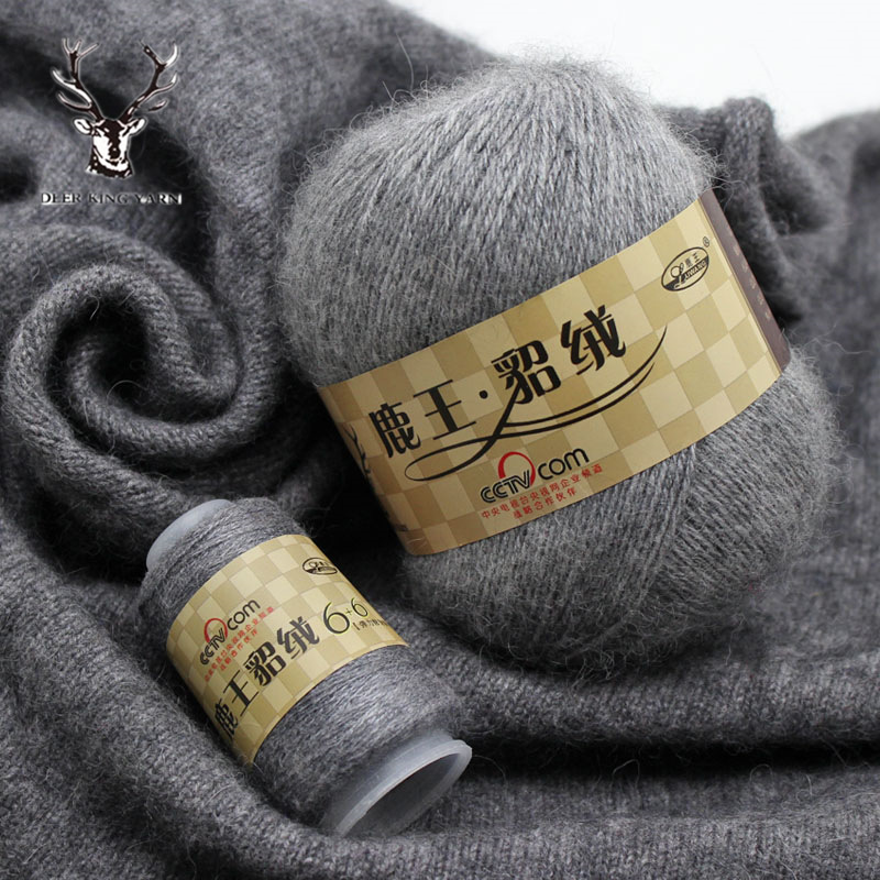 鹿王貂绒线6+6 貂绒毛线 正品手编 长毛中粗细羊绒线毛线清仓批发
