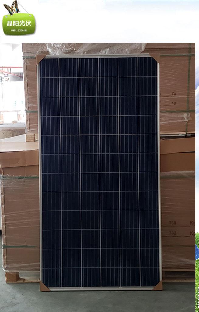 【支持花呗】全新太阳能电池板多晶320w船用发电板12V/24V蓄电池