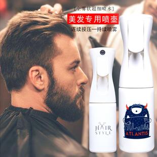 理发喷雾瓶高压细雾脸部超细雾小喷壶美发专用喷水壶化妆补水喷壶