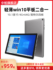 Zhongbai EZpad 7 10.1 inch win10 tablet two-in-one notebook Microsoft windows system PC ultra-thin metal mini handheld office learning online class in installments and interest-free