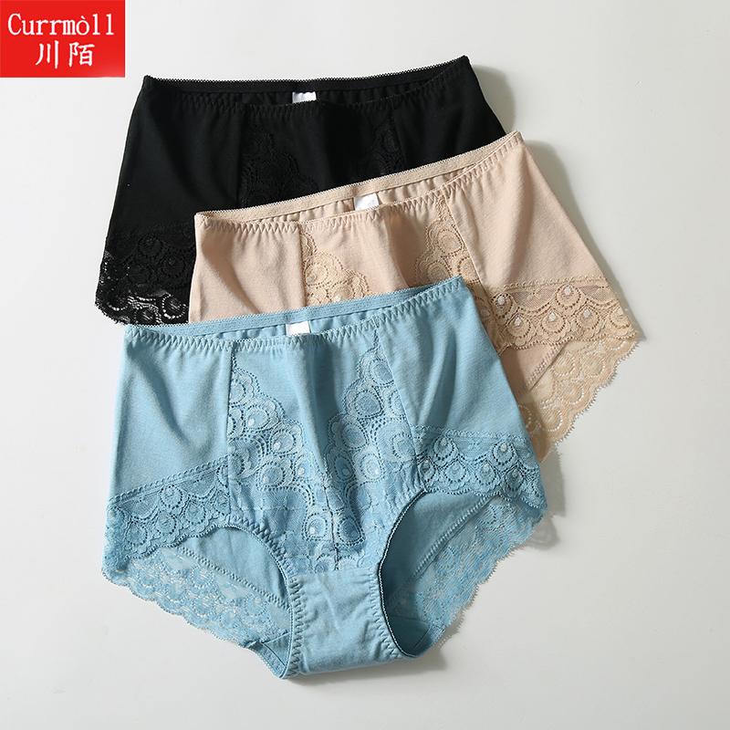 热销129件限时2件3折3条装高腰微收腹纯棉抗菌裆女内裤