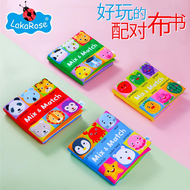 Детские тканевые книги Артикул 601057536633