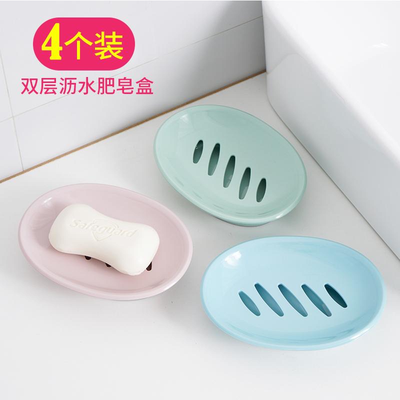 双层肥皂盒卫生间便携带盖创意家用可爱免打孔沥水香皂架旅行皂托3.50元包邮