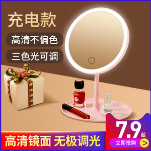 led化妆镜带灯台式网红女补光小镜子ins风宿舍桌面便携小型梳妆镜