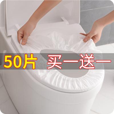 一次性馬桶墊旅行粘貼坐墊坐便套器圈孕產婦通用紙套入式女夏季款