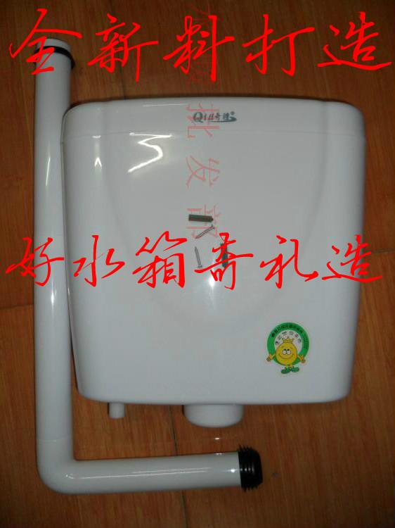 蹲便器节能冲水箱单按式厕所超静音低水箱挂墙式环保奇礼水箱