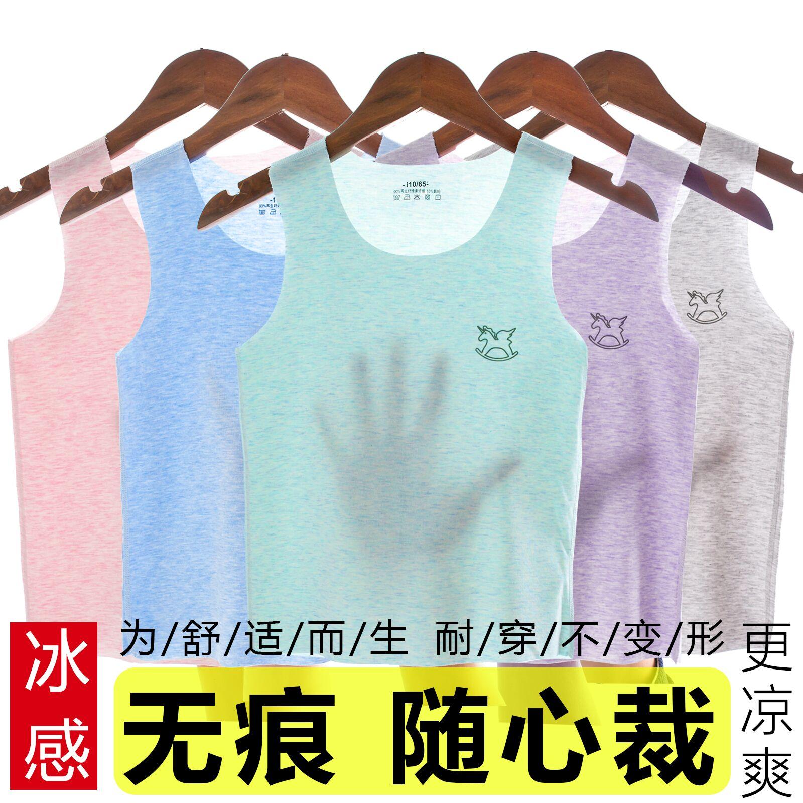 彩棉夏季冰丝莫代尔男童装女童汗衫