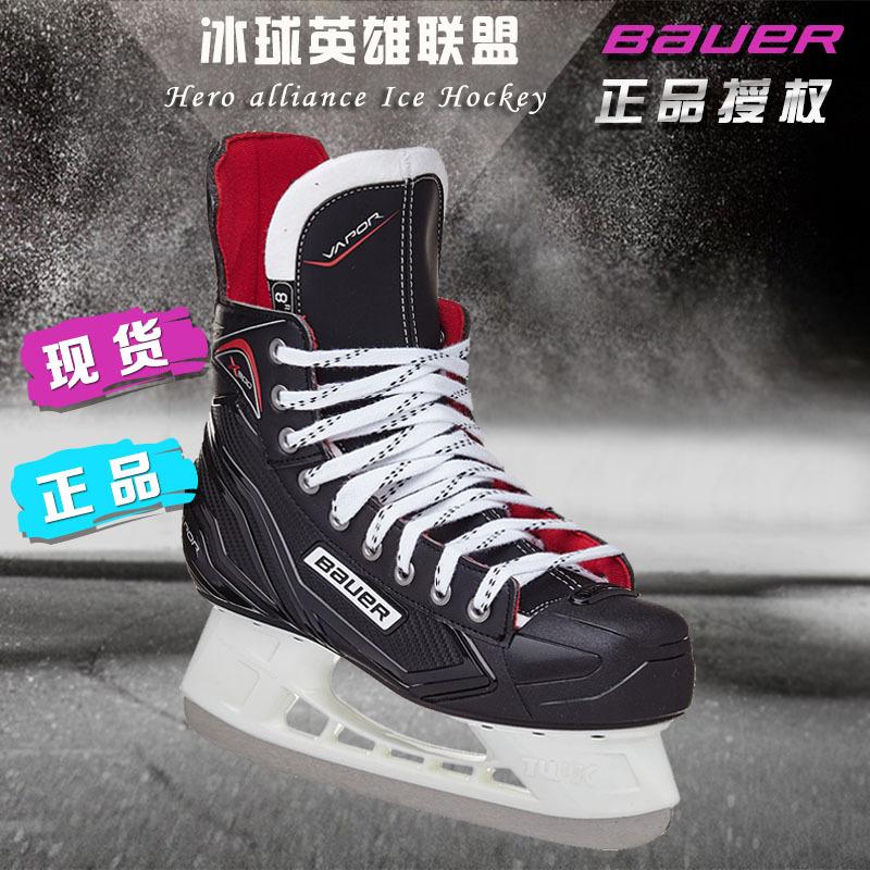 特价鲍尔冰刀鞋冰球鞋 Bauer x300冰刀鞋 儿童青少年成人冰球鞋