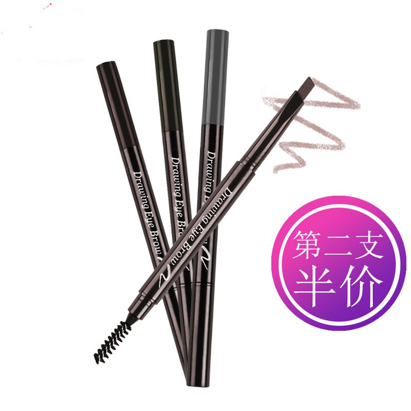 Li Jiaqi recommends the genuine eyebrow pencil Aili waterproof, perspiration proof, non discoloration, non halo dyeing cottage lasting beginner's girl