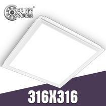 厨房灯600LED300300铝扣板嵌入式平板灯led正品集成吊顶灯