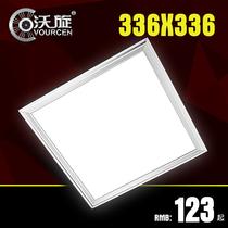 厨卫嵌入式组合拼花灯30x30客厅花格灯300x300平板灯LED集成吊顶