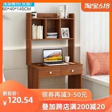 书桌书架组合小户型省空间榻榻米书柜组合置物架桌上电脑带一体桌