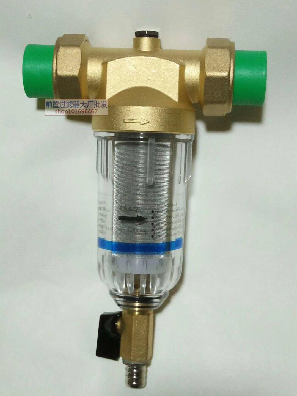 1寸2大流量前置过滤器  40毫米外螺纹 ppr25活结中央净水器管道过