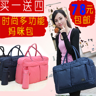Authentic Mummy multifunction large capacity Messenger Bag Mummy expectant mother pregnant