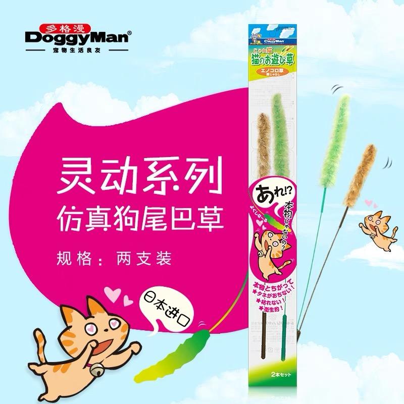 日本制造 原装进口Cattyman猫玩具 狗尾巴草逗猫棒 易清洁不掉毛