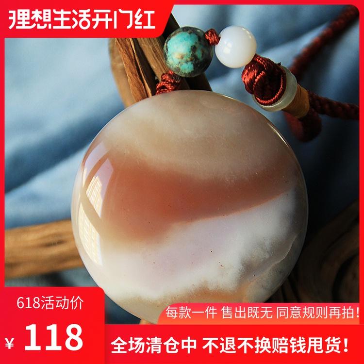 私人藏品 特卖款今次一枚《雪域彩粉》超厚实双面粉红色 雪花玛瑙