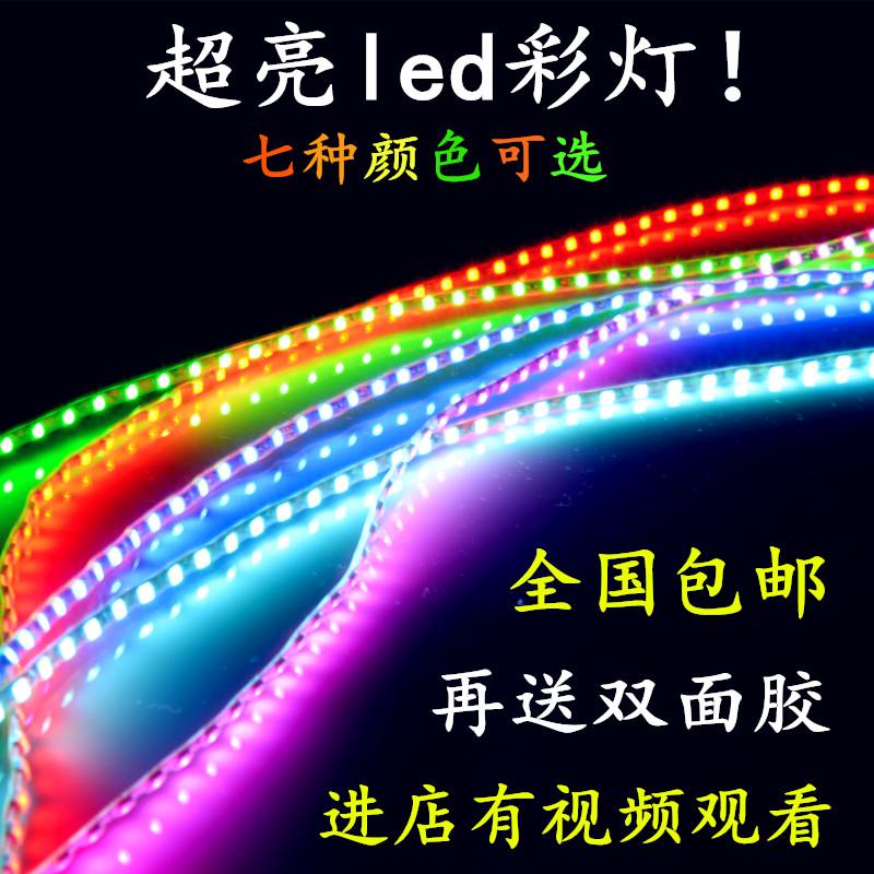 踏板摩托車彩燈鬼火改裝配件led跑馬燈裝飾燈帶閃光燈爆閃軟燈條
