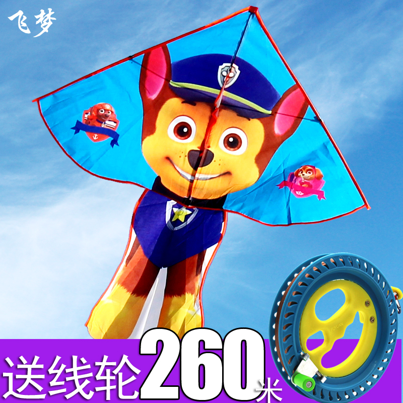 New Weifang childrens cartoon kite Wangwang team a Qi kite breeze easy to fly parcel mail belt wheel