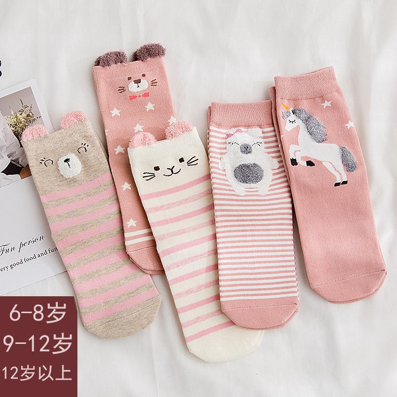 秋冬女袜纯棉中筒中大童学生袜学院风可爱韩版立体耳朵卡通袜子女