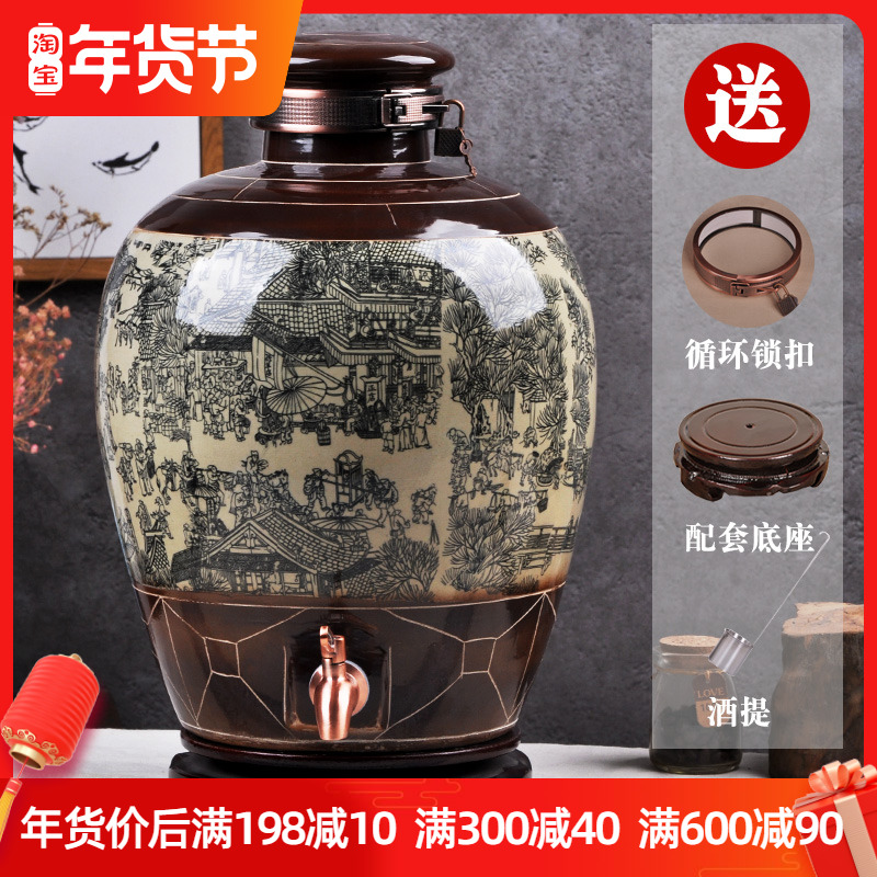 Jingdezhen Ceramic pickled wine jar 10 jin 20 jin 30 jin 50 Jin antique wine bottle domestic sealed wine pot