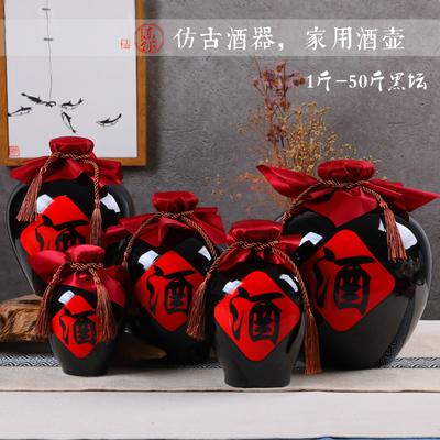 景德镇陶瓷酒坛1斤5斤10斤空小酒缸泡酒瓶密封复古乌金釉酒壶酒桶