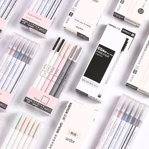 领1元券购买韩国创意盒装中性笔学生用小清新黑色0.5mm签字笔套装水性笔文具