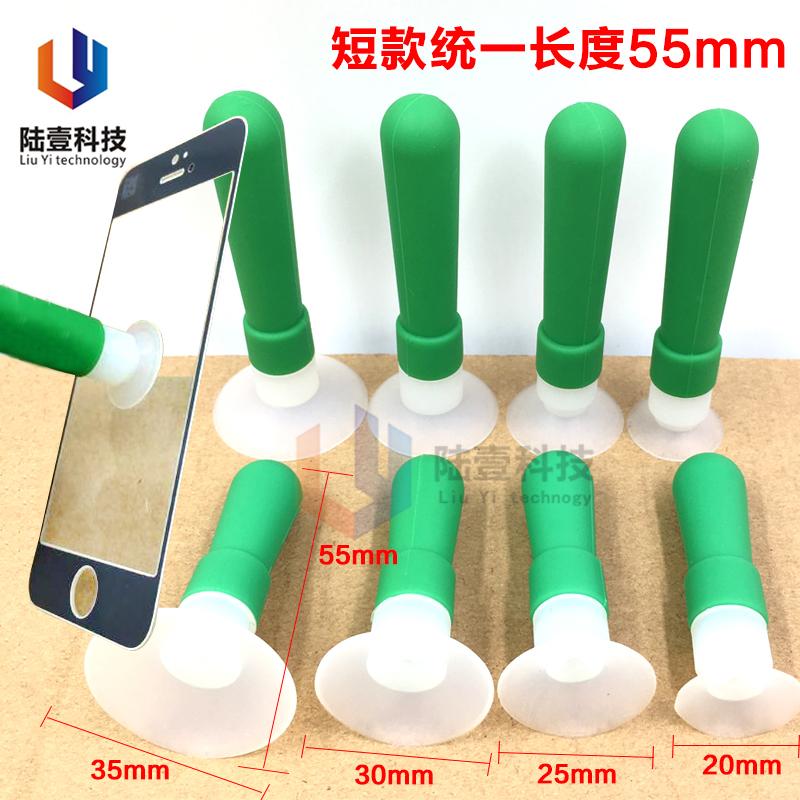 [丝印吸笔20 25 30 35mm防静电] зеленый [吸笔 真空吸笔 大力] вручную [吸球]