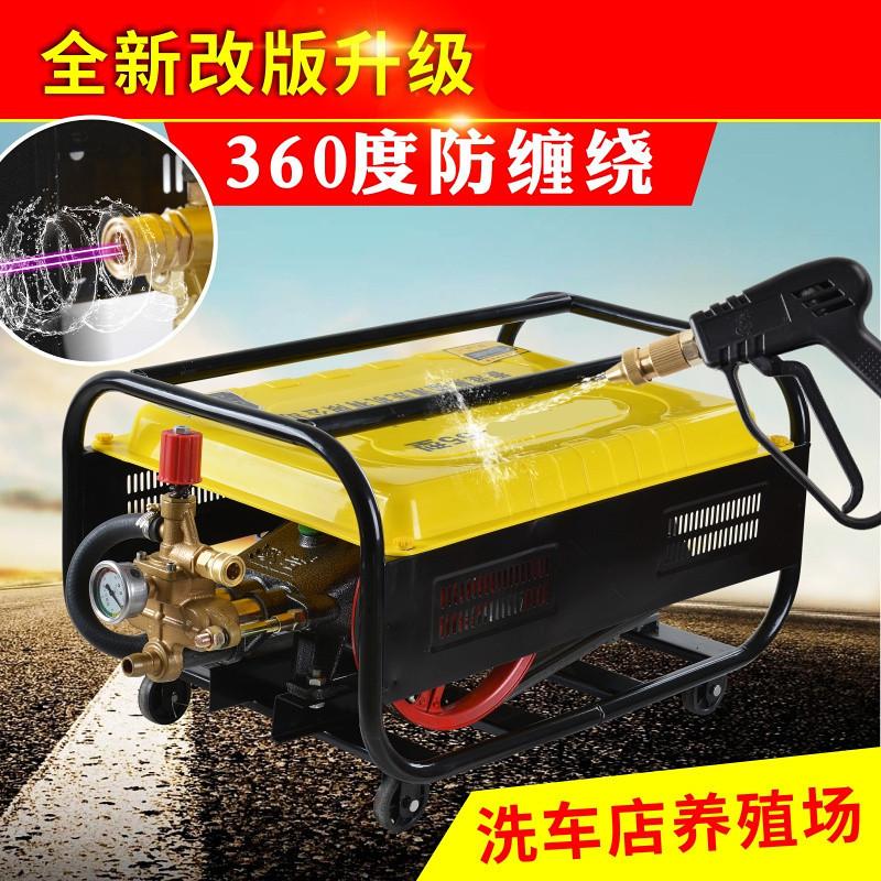 养殖场洗车行高压全铜商用清洗机220V家用洗车机洗车器洗车泵水枪