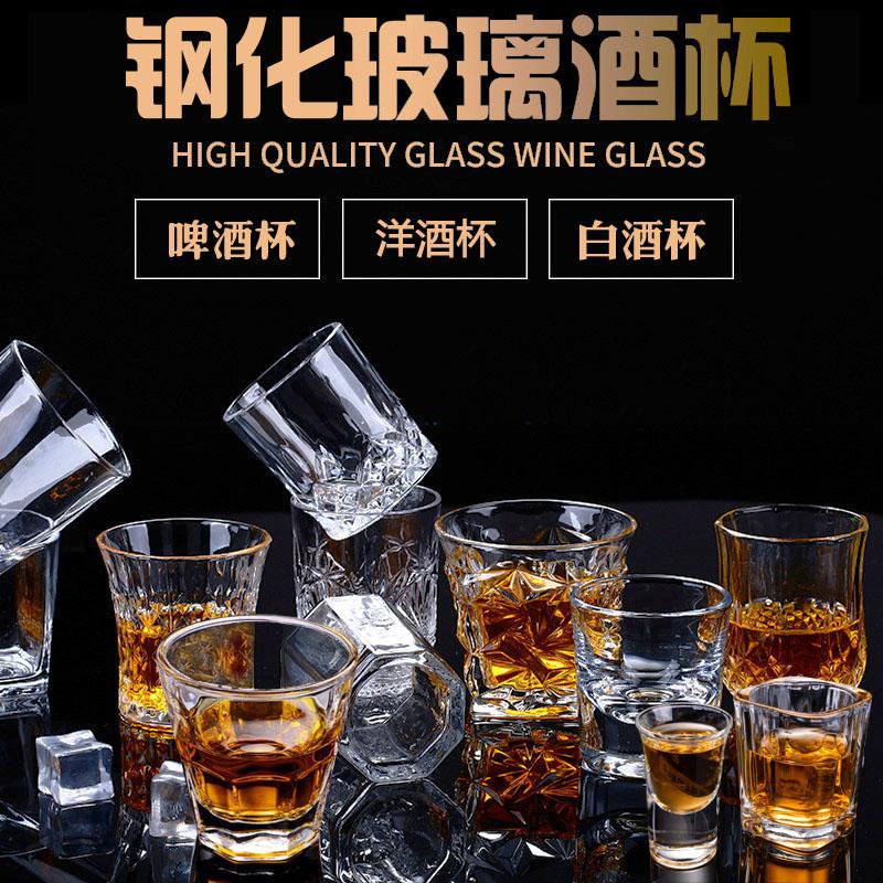 酒吧白酒洋酒一口啤酒杯子弹套装玻璃家用ktv八角威士忌创意钢化