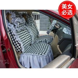 订制专用女神款格子全包汽车坐垫套女性花边亚麻四季通用座垫套