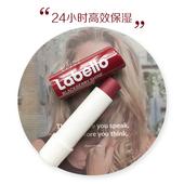 滋润黑莓现货 Labello润唇膏淡彩唇膏24小时长效保湿 德国正品