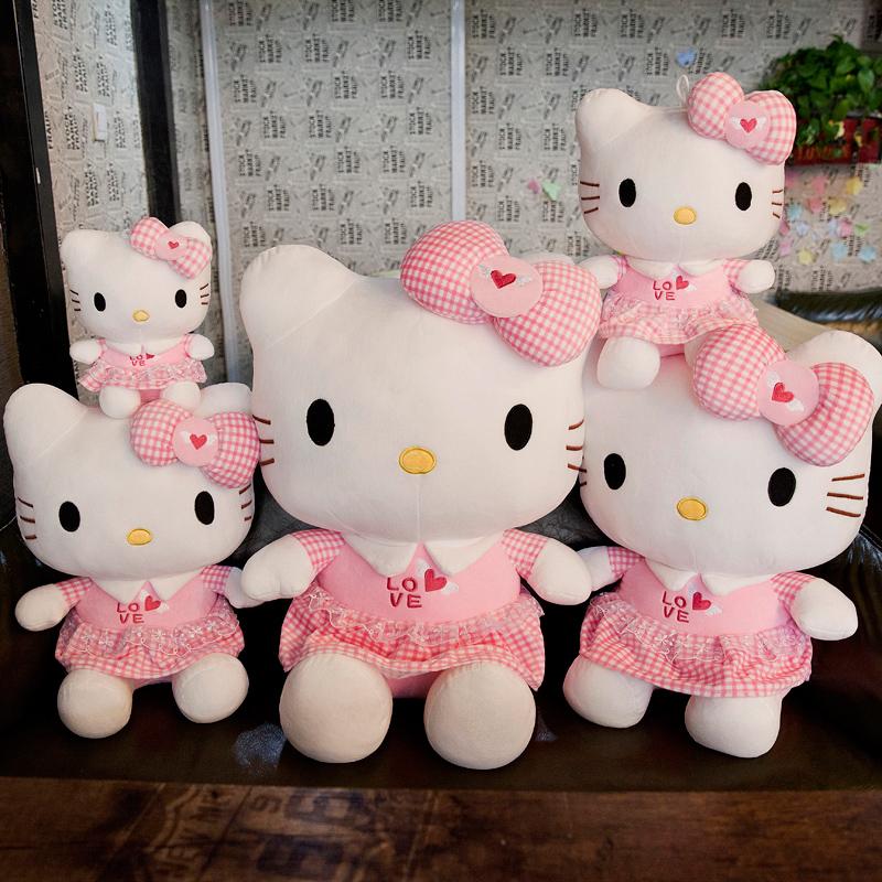 哈喽kt凯蒂猫hello kitty娃娃抱枕公仔毛绒玩具超大号玩偶keiti猫