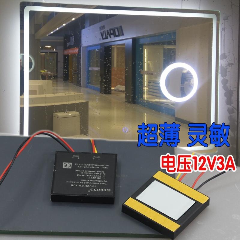 Сенсорные переключатели Артикул 585055581830