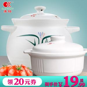 康舒耐高温养生陶瓷小沙锅明火汤锅