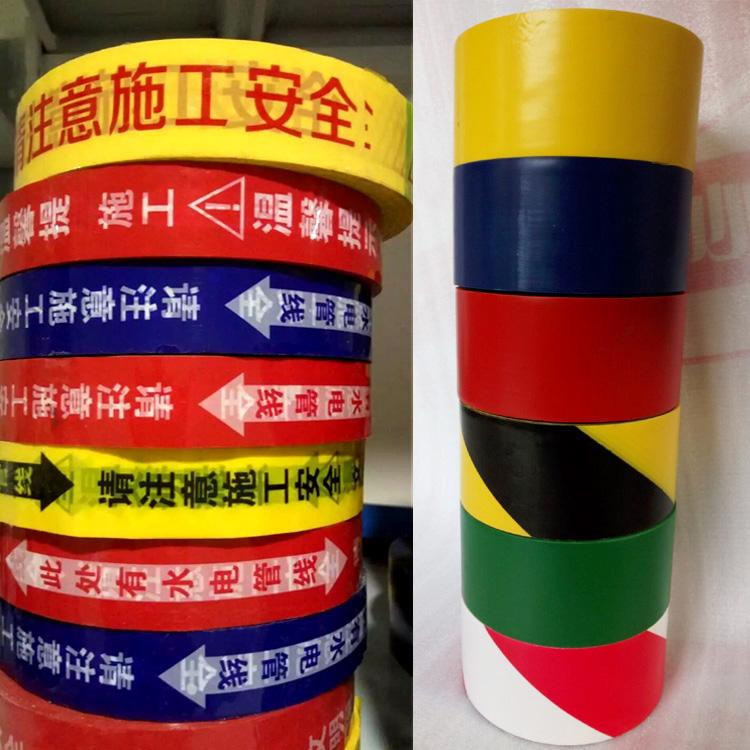 Фабричная прямая ПВХ зебра панель Защитная пленка для отделки для без знак водонепроницаемый разноцветный Лента предупреждения