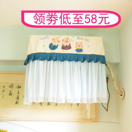 防直吹孕妇月子美的空调挂机防尘罩