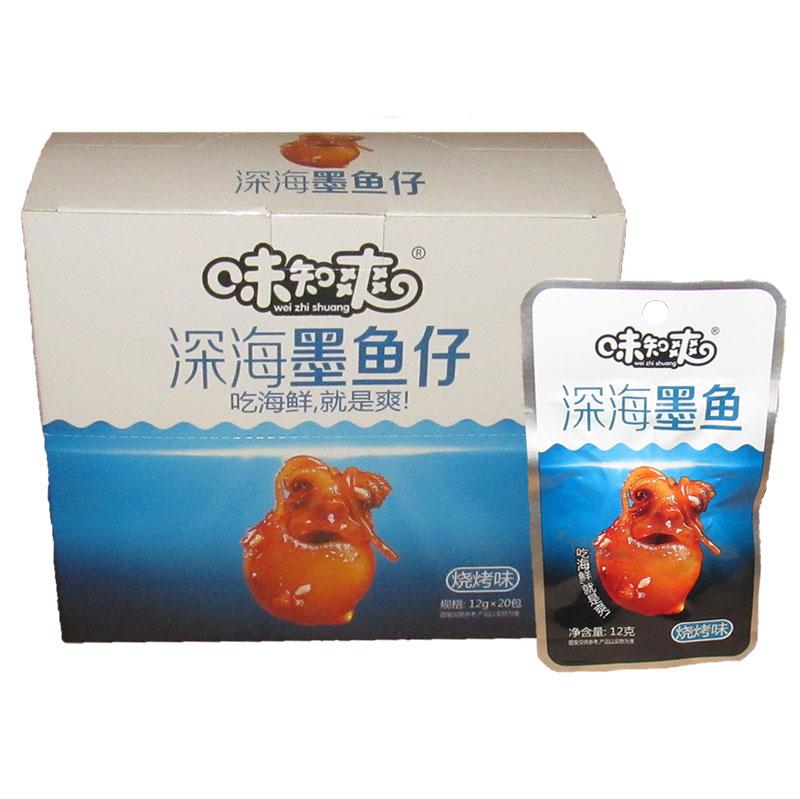 味知爽深海墨鱼12g*20包盒装即食墨鱼仔香辣烧烤味海鲜熟食小吃的