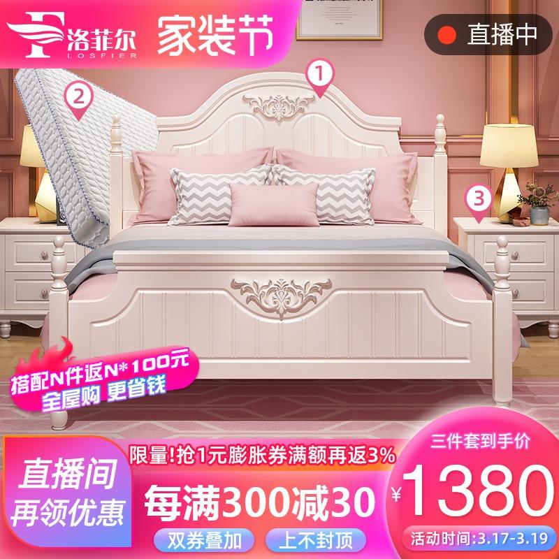 韩式床田园风格床 双人床 主卧现代简约1.5米1.8儿童公主床储物床