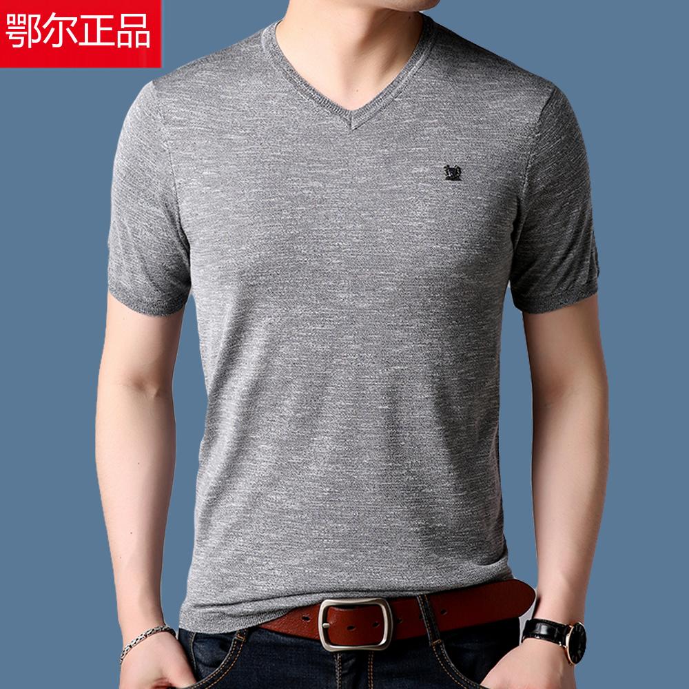 100%桑蚕丝短袖t恤男士鄂尔多斯市夏季V领冰丝半袖纯色真丝体恤衫
