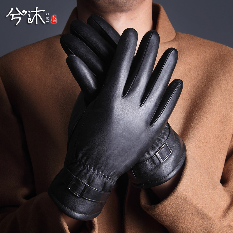 Winter mens warm leather gloves Plush thickened outdoor cold proof motorcycle electric vehicle wind proof waterproof gloves