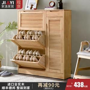 家逸实木鞋柜现代简约门厅柜玄关橡木鞋柜多功能大容量翻斗鞋柜
