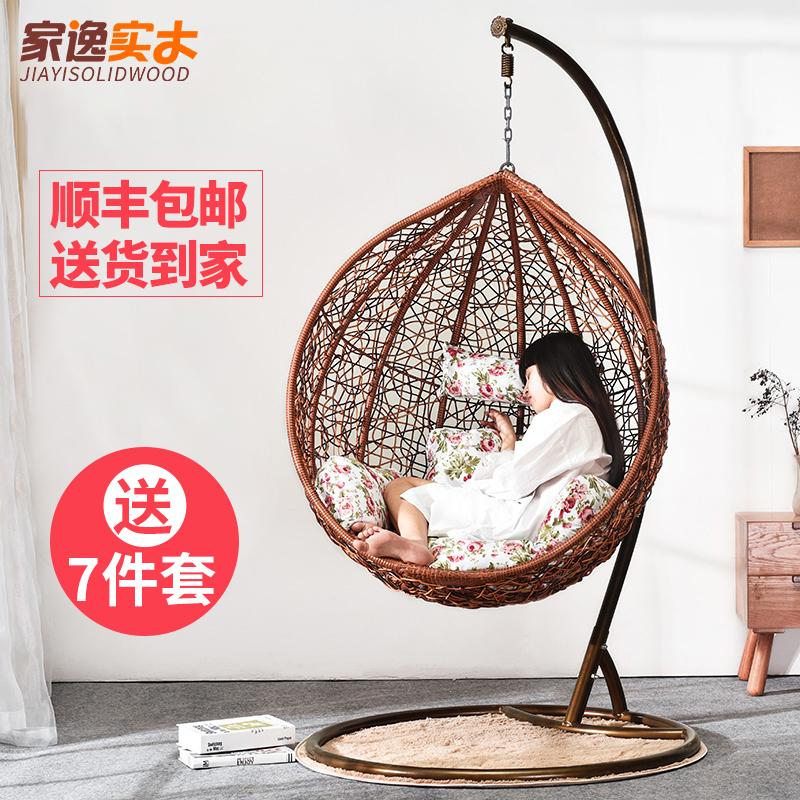 Домой побег корзина плетеный стул на открытом воздухе качели стул для взрослых вешать стул комнатный балкон случайный гамак моно,парный человек колыбель стул