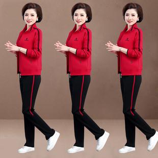 2021新款中年妈妈装冬装运动服套装女中老年人秋季广场舞红色衣服