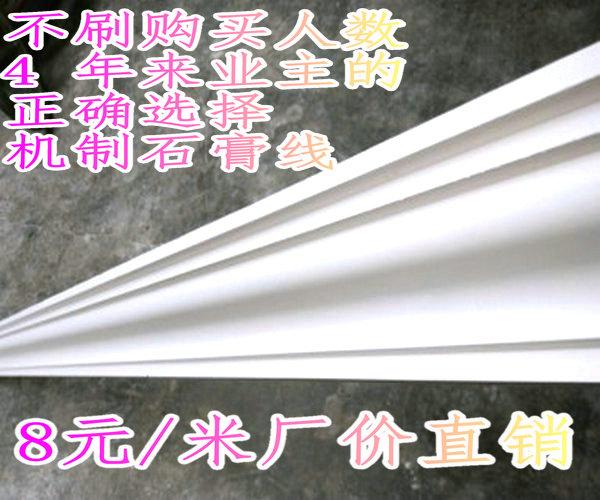 Хорошо точка механизм S камень крем линия оцененный 8 юань 1 метр континентальный стиль заработать популярность кантон марка есть гарантии паника покупка