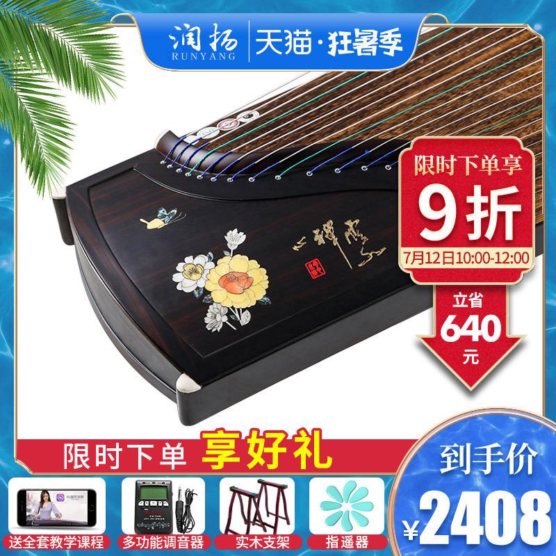 Традиционный китайский инструмент Гучжэн Артикул 561011288332