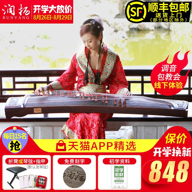 初学者考级扬州演奏乐器百凤朝阳专业教学入门挖嵌琴润扬古筝