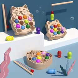 小猫钓鱼玩具益智力动脑磁性婴幼儿童1一2岁宝宝早教男女孩多功能