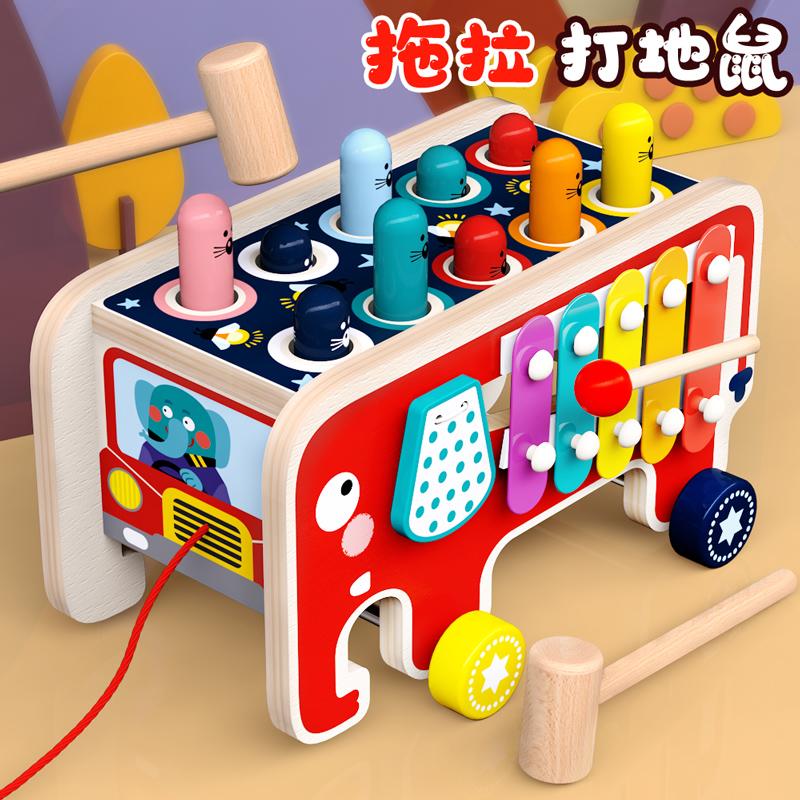 Игрушки с молоточком Артикул 602133081447