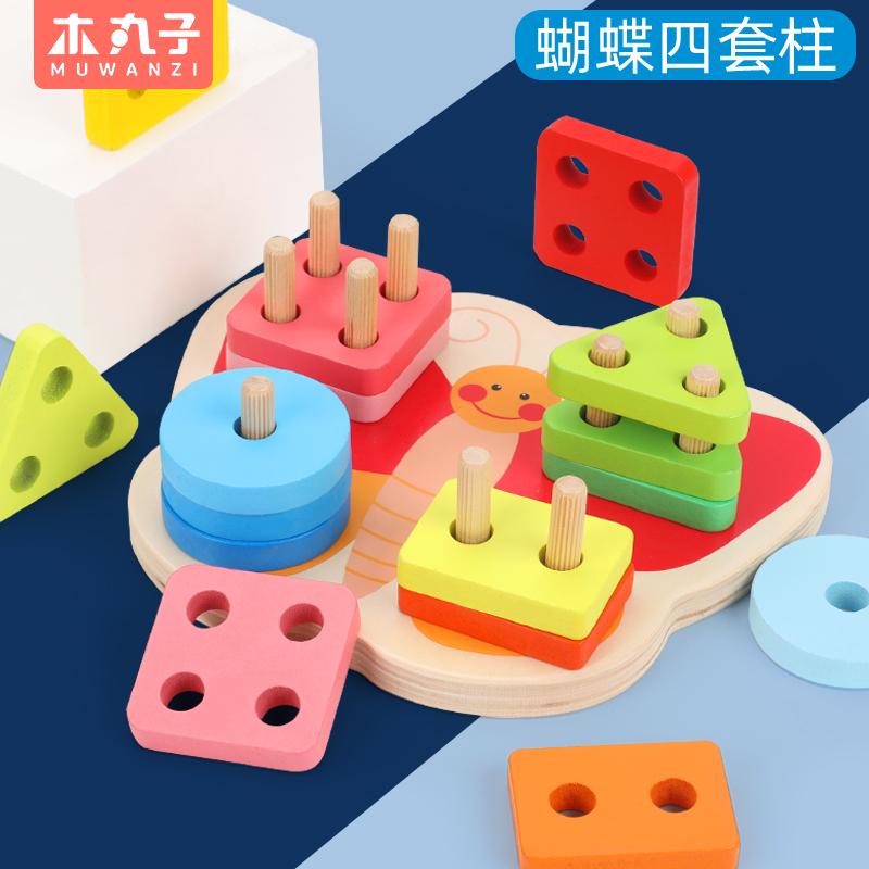 婴幼儿童益智力开发拼图多功能积木