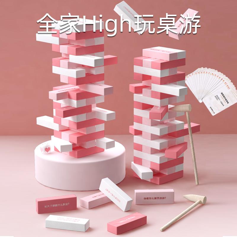 叠叠乐积木抽抽乐层层叠高动脑儿童益智力玩具专注力亲子桌面游戏